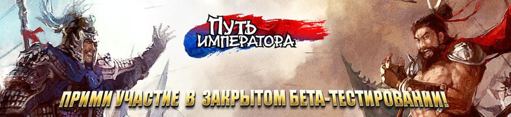 Кряк для GTA 4 от Пьяного Экрана