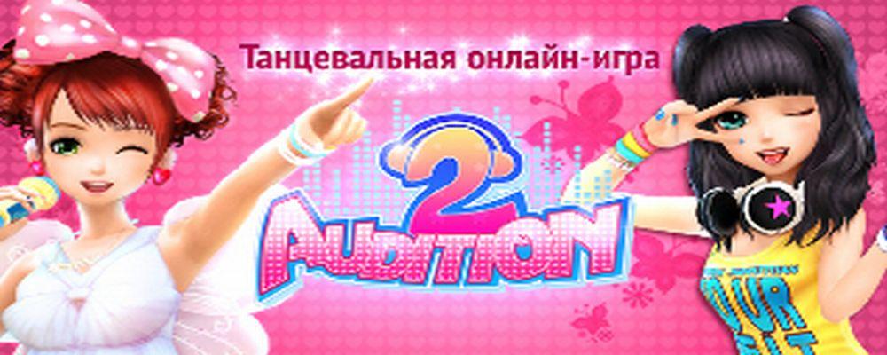 алавар мини игры спанч боб: